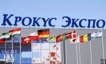 ЭПК УрФУ принял участие в 10-ой Юбилейной Международной  выставке  Росмолд 2015