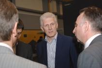 Помощник президента РФ Андрей Фурсенко посетил ЭПК УрФУ