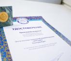 ЭПК УрФУ награжден бронзовой медалью 16-й специализированной выставки  «Металлообработка. Инструменты»