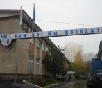 В честь 55-летнего юбилея ЭПК УрФУ произведено торжественное поднятие флагов УрФУ и ЭПК