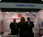 ЭПК УрФУ принял участие в Международной выставке  РОСМОЛД 2014