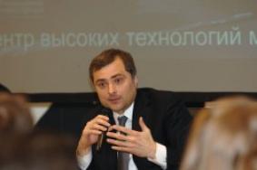 Визит заместителя председателя правительства РФ Владислава Юрьевича Суркова в ЭПК УрФУ